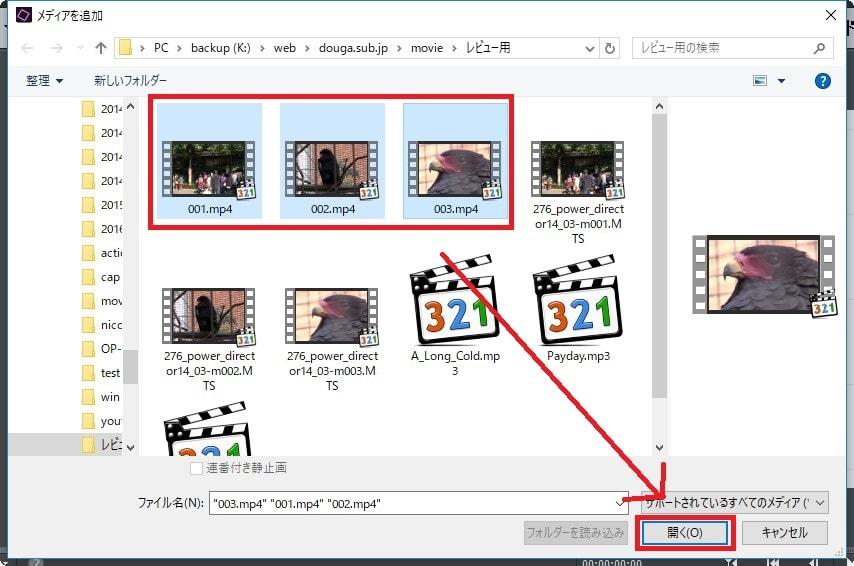 Adobe Premiere Elements2018 動画ファイルの読み込み方