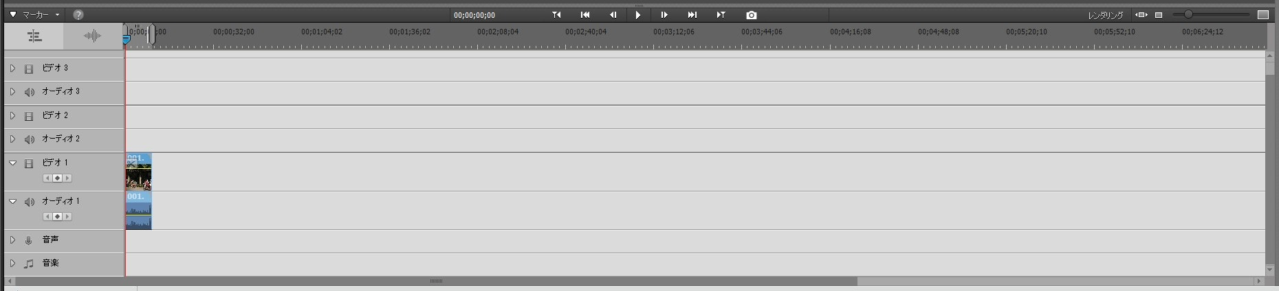 Adobe Premiere Elements2018 動画ファイルをタイムラインに挿入する方法