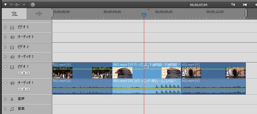 Adobe Premiere Elements2018 タイムライン内の動画の位置を変更する方法