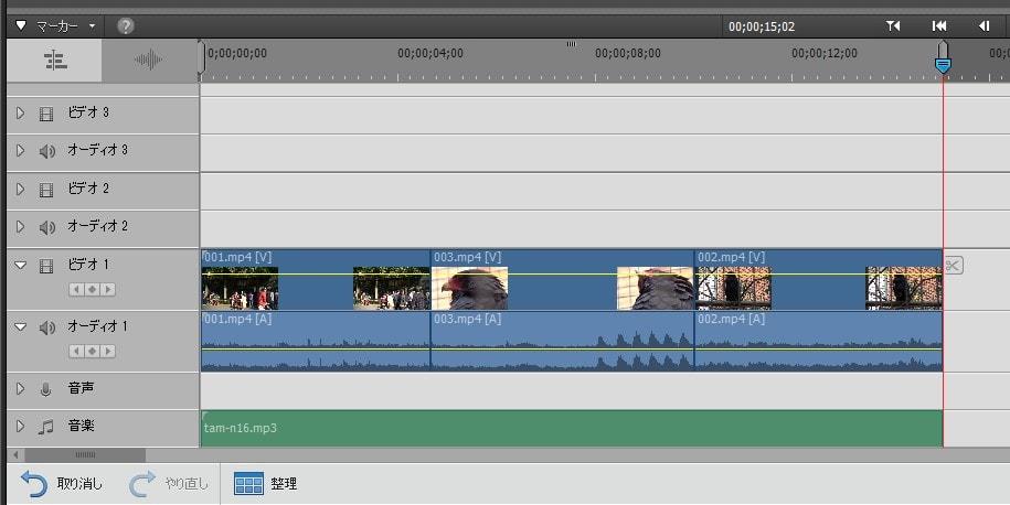 Adobe Premiere Elements2018 BGM音楽ファイルをタイムラインに挿入する方法
