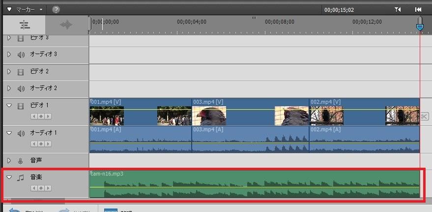 Adobe Premiere Elements2018 BGM音楽ラインの表示を変更する方法