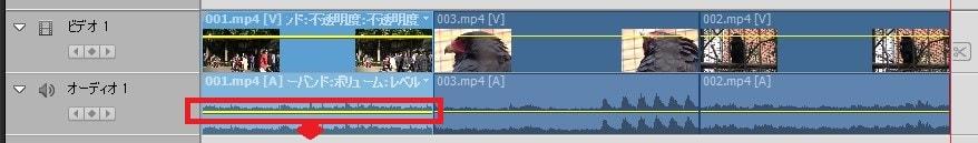 Adobe Premiere Elements2018 BGM音楽ラインの音量を変更する方法