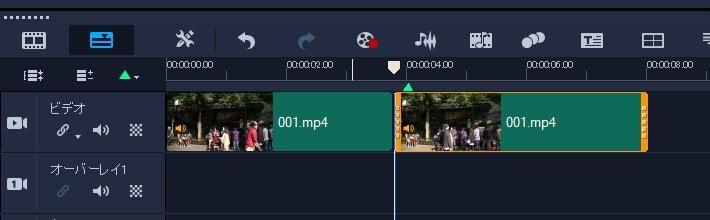 Corel VideoStudio 2018 動画ファイルを分割する方法