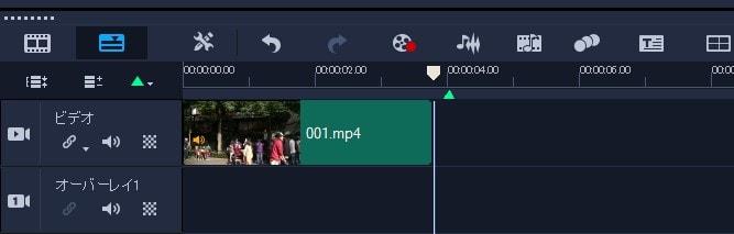 Corel VideoStudio 2018 動画ファイルを削除する方法