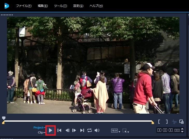 Corel VideoStudio 2018 タイムラインの動画を再生させる方法