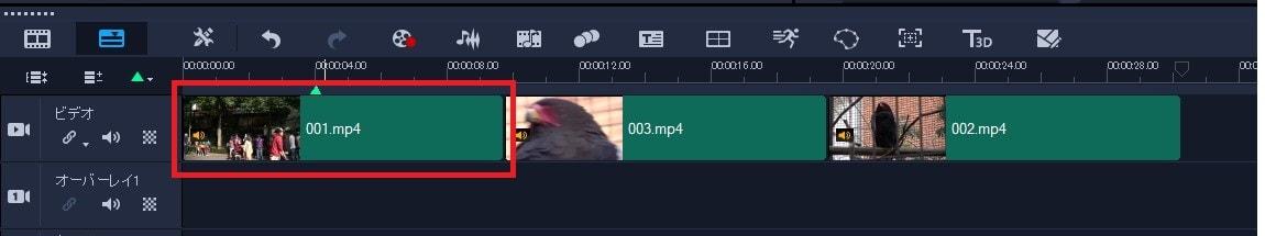 動画編集ソフトCorel VideoStudio 2018 タイムラインの動画・音楽ファイルの音量を調整する方法