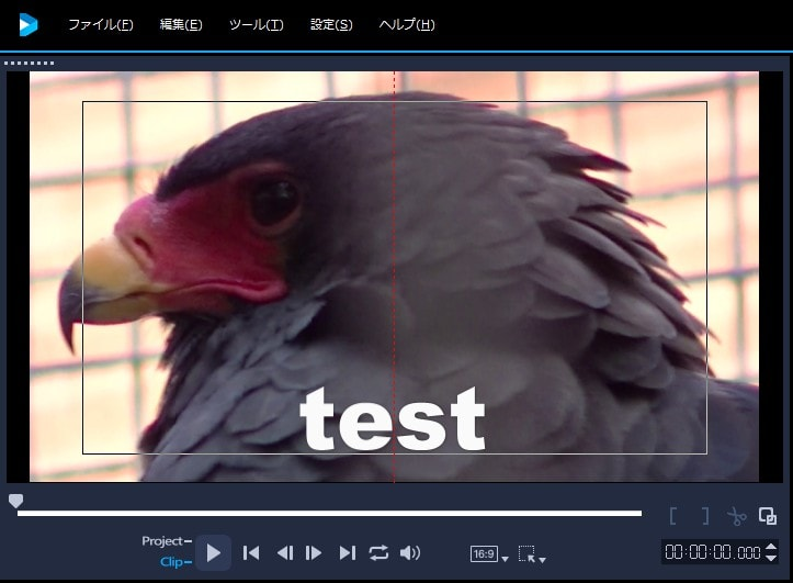 動画編集ソフトCorel VideoStudio 2018 テキストテロップタイトルを移動させる方法