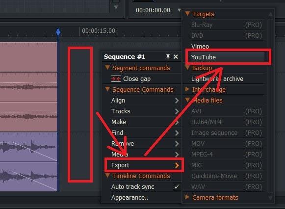 動画編集ソフトLightworks14 タイムラインの動画を書き出す方法