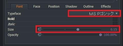 動画編集ソフトLightworks14 テキストテロップタイトルのデザインを変更する方法Fontタブ
