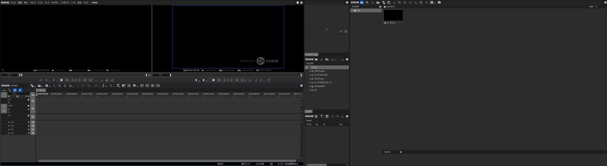 動画編集ソフトEDIUS Pro 9 編集プロジェクト画面