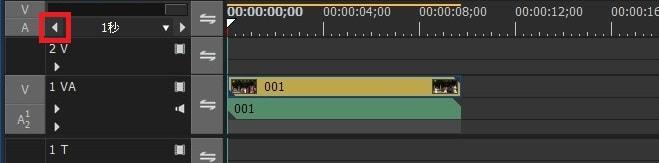 動画編集ソフトEDIUS Pro 9 タイムラインを拡大・縮小する方法