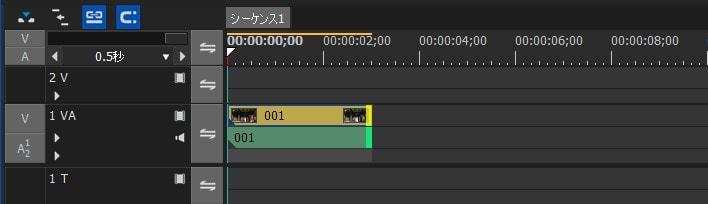 動画編集ソフトEDIUS Pro 9 タイムラインの動画をカット編集する方法