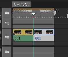 動画編集ソフトEDIUS Pro 9 タイムラインの動画を分割カット編集する方法