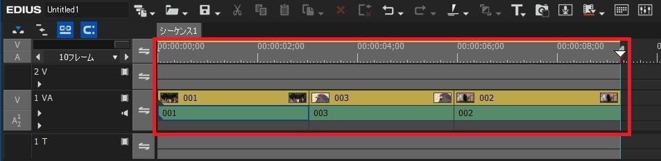 動画編集ソフトEDIUS Pro 9 タイムラインのインアウトポイントの設定方法