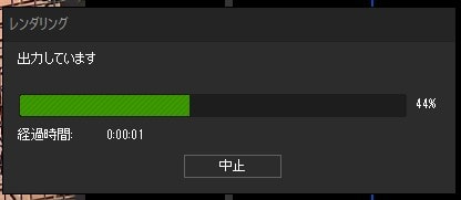 動画編集ソフトEDIUS Pro 9 ファイルのレンダリング