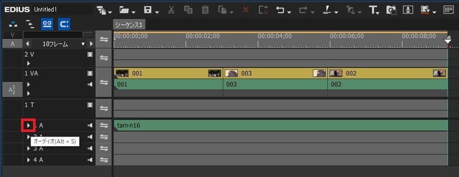 動画編集ソフトEDIUS Pro 9 タイムラインの音楽ラインの表示を大きくする方法