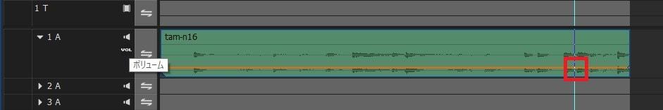 動画編集ソフトEDIUS Pro 9 BGM音楽をフェードアウトさせる方法 キーフレームの打ち方