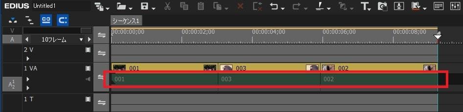 動画編集ソフトEDIUS Pro 9 オーディオのミュートボタンを使った音量調整方法
