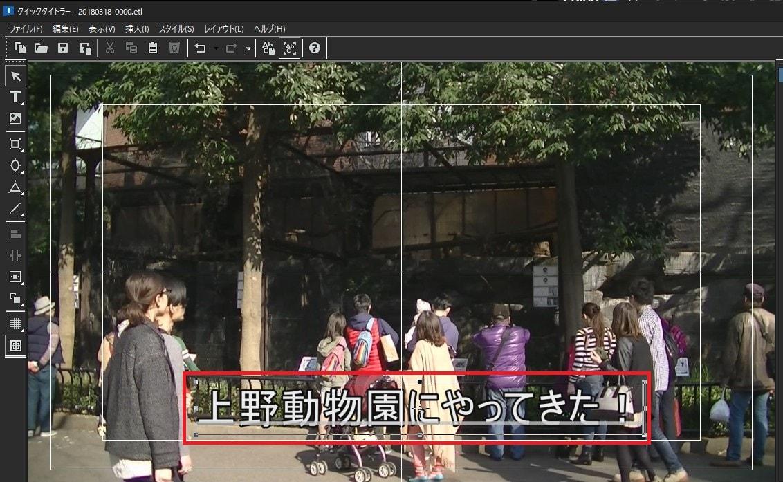動画編集ソフトEDIUS Pro 9 クイックタイトラーをプレビューモードにする方法