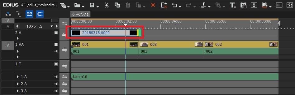 動画編集ソフトEDIUS Pro 9 テキストテロップ(タイトル)をタイムラインに挿入する方法