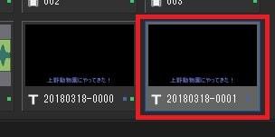 動画編集ソフトEDIUS Pro 9 テキストテロップ(タイトル)のオリジナルデザインを名前を付けて保存し使いまわす方法