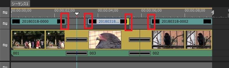 動画編集ソフトEDIUS Pro 9 トランジションとテキストの編集