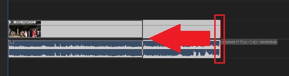 動画編集ソフトAdobe Premiere Pro CC タイムライン内の動画の長さを編集する方法