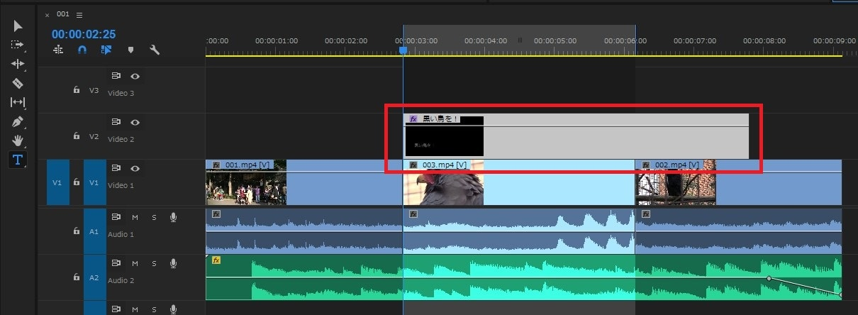 動画編集ソフトAdobe Premiere Pro CC テキストテロップ(タイトル)の新規作成方法 タイムライン上のテキストバー