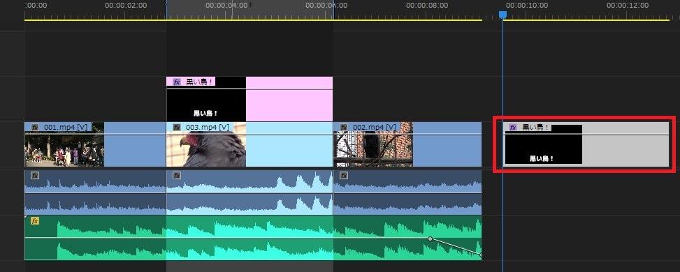 動画編集ソフトAdobe Premiere Pro CC テキストテロップ(タイトル)をコピー&ペーストする方法