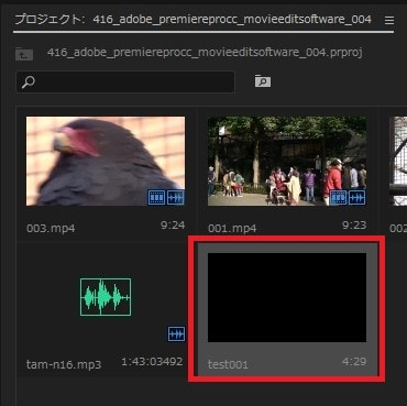 動画編集ソフトAdobe Premiere Pro CC テキストテロップ(タイトル)のレガシータイトルでの新規作成方法