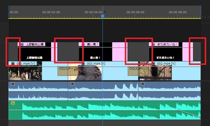 動画編集ソフトAdobe Premiere Pro CC ビデオエフェクトトランジションの設定方法 テキストの編集方法