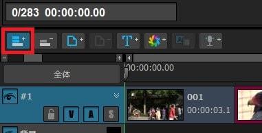 動画編集ソフトTMPGEnc Video Mastering Works 6 タイムラインに新規レイヤーを追加する方法