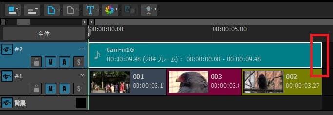 動画編集ソフトTMPGEnc Video Mastering Works 6 タイムラインのBGM音楽の長さを調整