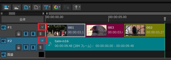 動画編集ソフトTMPGEnc Video Mastering Works 6 タイムラインの音量を視覚的に見せる表示設定の変更方法