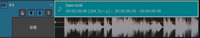 動画編集ソフトTMPGEnc Video Mastering Works 6 タイムライン上で音量を調整する方法