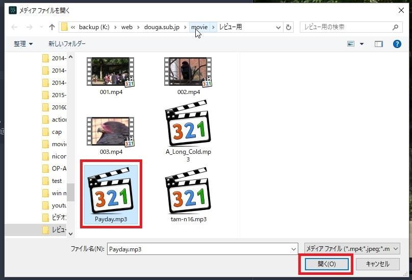 BGM音楽を挿入する方法 動画編集ソフトMovavi Video Editor