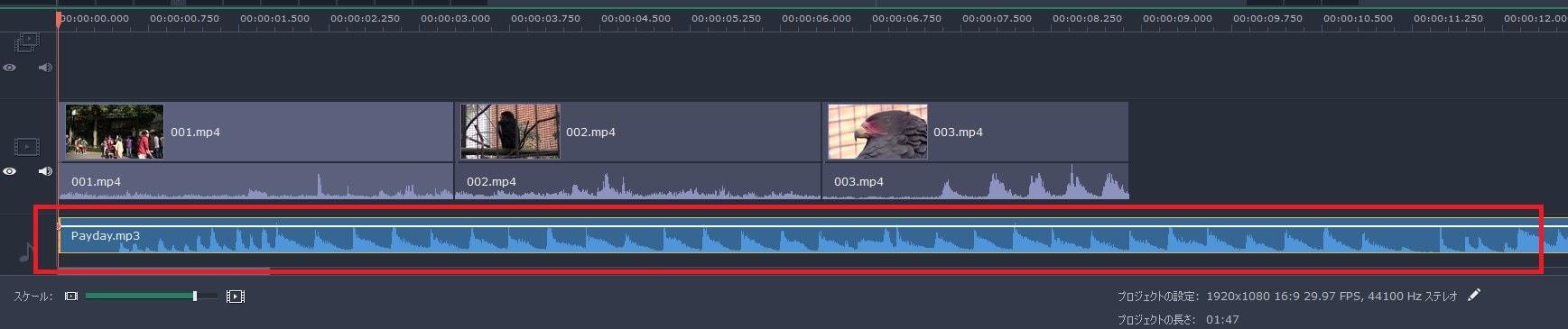 タイムラインに自動挿入されたBGM音楽 動画編集ソフトMovavi Video Editor