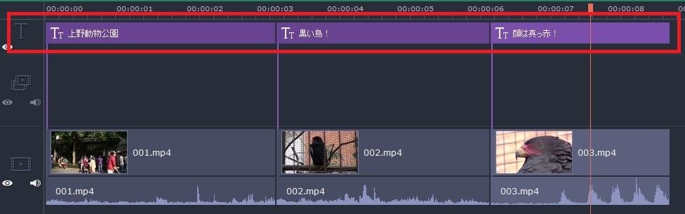 テキストテロップ(タイトル)をコピー&ペーストする方法 動画編集ソフトMovavi Video Editor