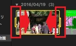マイメディア内の動画を編集する方法 動画編集ソフトiMovie'13(ver10)