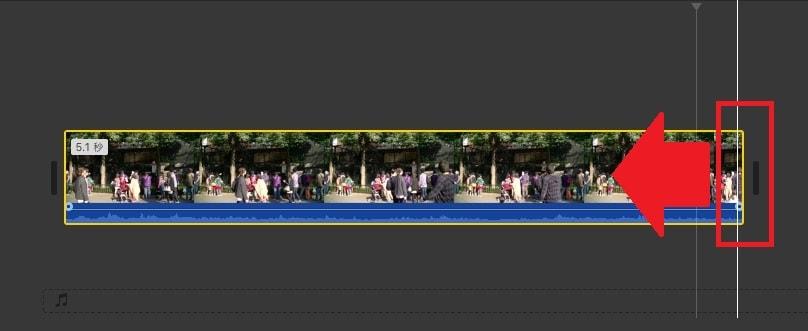 タイムライン内の動画を編集する方法 動画編集ソフトiMovie'13(ver10)