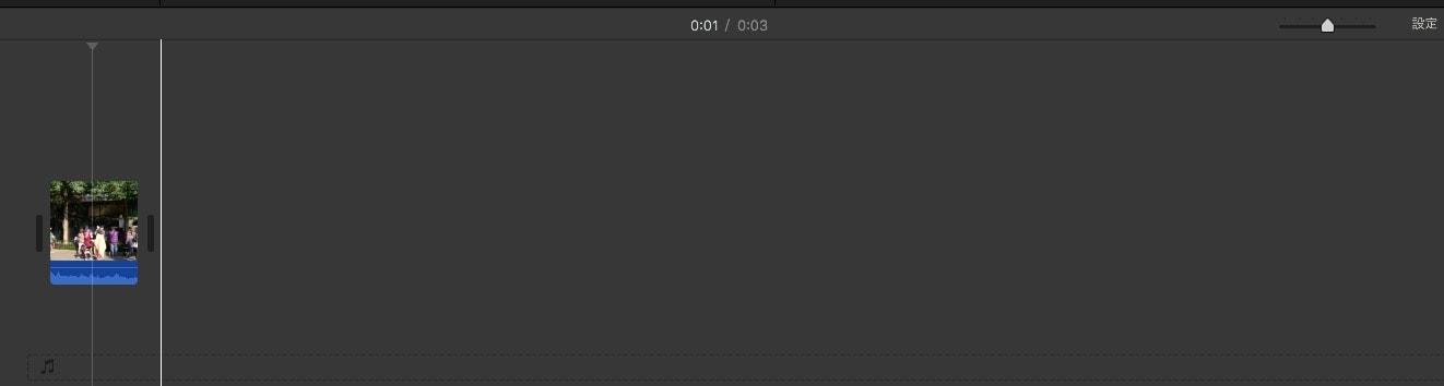 タイムラインの表示を拡大・縮小させる方法 動画編集ソフトiMovie'13(ver10)