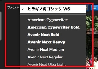 テキストテロップ(タイトル)フォントの種類を編集  動画編集ソフトiMovie'13(ver10)
