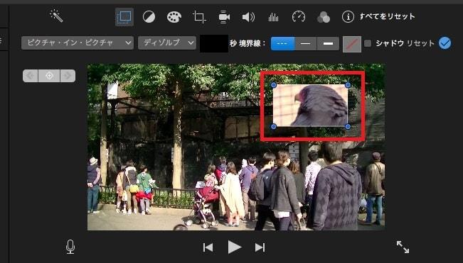 ピクチャ・イン・ピクチャ設定 設定画面フィルタボタン  動画編集ソフトiMovie'13(ver10)