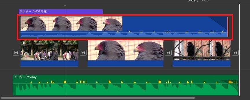 ピクチャ・イン・ピクチャのタイムライン上での編集方法 設定画面フィルタボタン  動画編集ソフトiMovie'13(ver10)