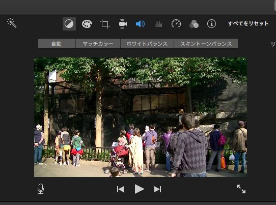カラーバランス画面  動画編集ソフトiMovie'13(ver10)