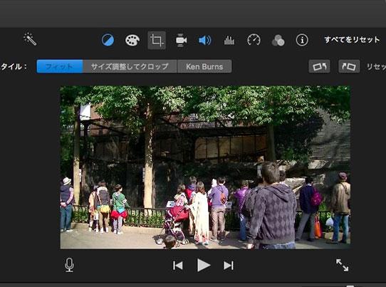 クロップ画面  動画編集ソフトiMovie'13(ver10)