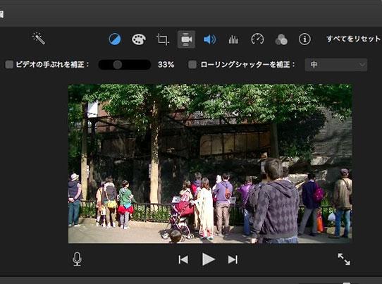 手振れ補正画面  動画編集ソフトiMovie'13(ver10)