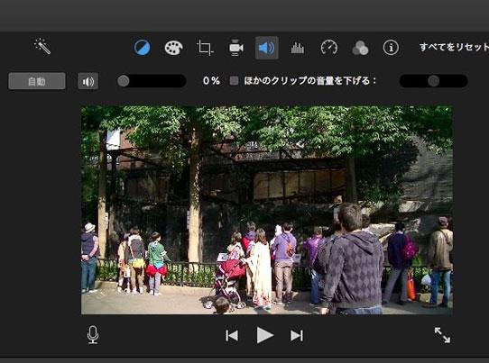 ボリューム画面  動画編集ソフトiMovie'13(ver10)