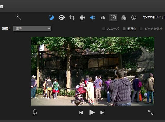速度画面  動画編集ソフトiMovie'13(ver10)