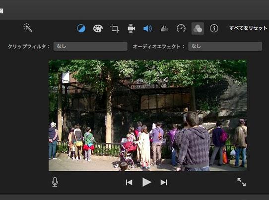 クリップフィルタとオーディオエフェクト画面  動画編集ソフトiMovie'13(ver10)